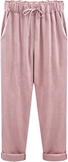 Yeokou Women's Casual Loose Baggy Linen Drawstring Summer Thin Cropped Harem Pants