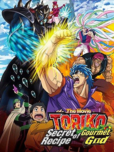 Toriko the Movie