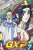 天地無用!GXP Vol.7[DVD]