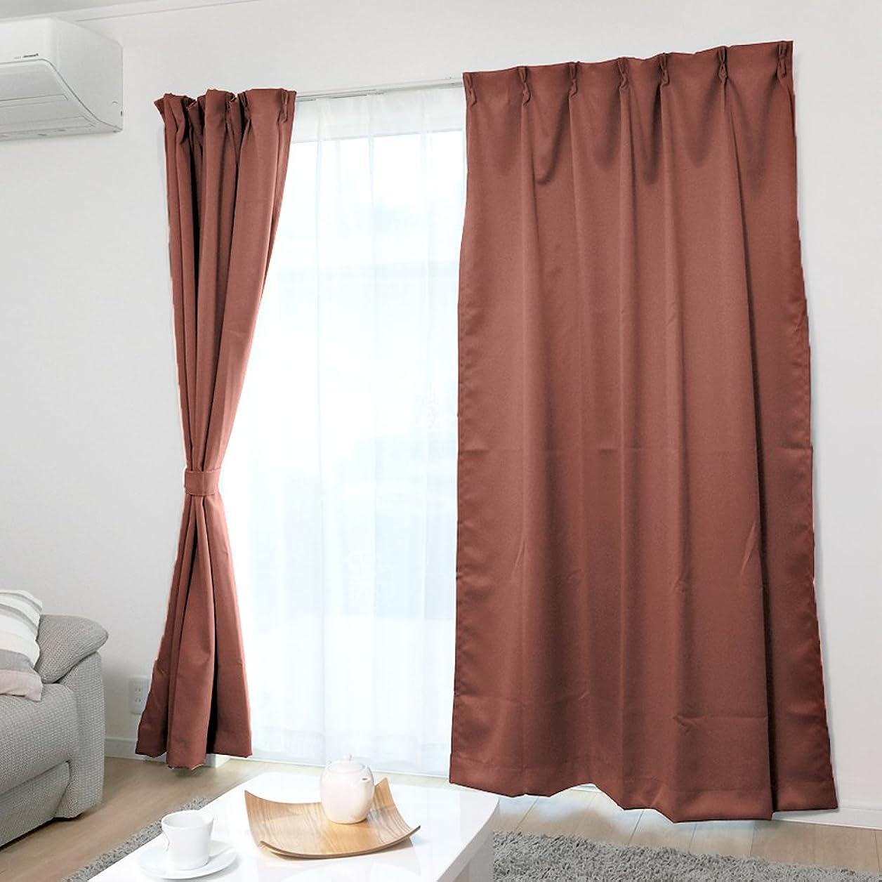 神の粘液通り【全70種】カーテン 1級遮光 ドレープカーテン 断熱 保温 洗える 幅100cm×丈210cm 2枚組 ブラウン