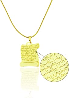 Passage 7 18K Real Gold Plated Allah Muslim Islamic Koran Pendant Necklace
