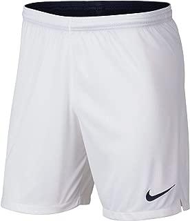 NIKE France 2018 Away Short- White M