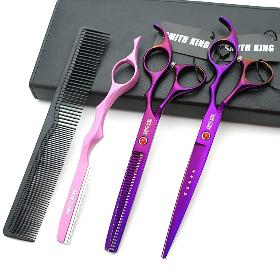 7.0 Inches Professional hair cutting thinning scissors set with razor (Violet)