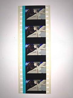 On your mark chage&aska DVD、映画シーンのフィルム フィルムセル ジブリ 非売品 A3