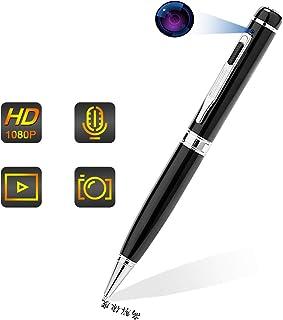 隠しスパイカメラ ペン型 高画質隠しカメラ 1080P (1920*1080)Niwawa 超小型隠しカメラ ピンホールカメラ HD録画 録画録音 USBボート 長時間撮影 シンプルな操作 SDカード 防犯用 会議 商談 証拠撮影 (ブラック)