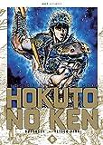 Hokuto no Ken Ultimate T06