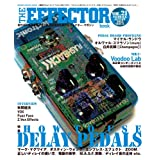 The EFFECTOR BOOK Vol.21 (シンコー・ミュージックMOOK)