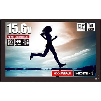 東京Deco 16V型 ポータブル 液晶テレビ フルセグ搭載 HDMI入力 15.6インチ [録画機能搭載] アンテナケーブル 壁掛け 地デジ ワンセグ ポータブル TV 15 14 【国内メーカー12カ月保証】 o000