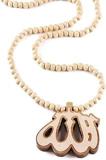 Islam Muslim Allah Name Arabic Calligraphy Pendant Amn024 Wood Round 128 Beads Necklace Hip Pop Rosary