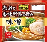 麺好亭 海老と味噌の旨み味噌スープ 51g