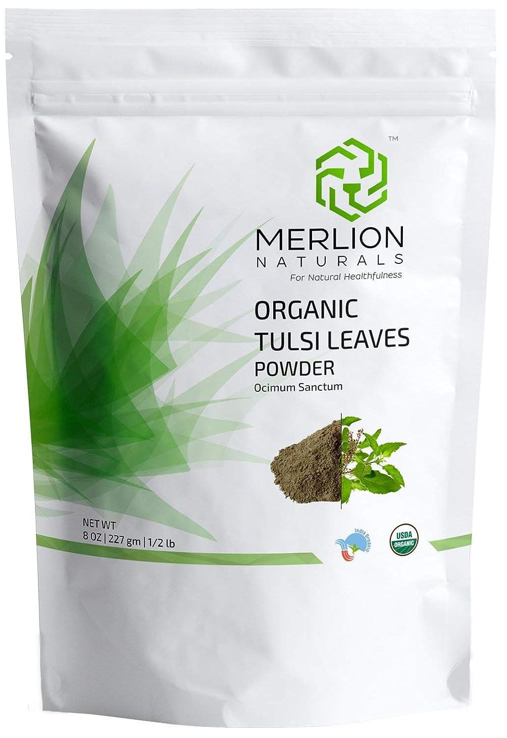 軽蔑する廊下上下する有機ヘルスケアによる有機トゥルシ葉パウダー(Ocimumサンクタム) - 227グラム/ 8 OZ / 1/2ポンド  USDA NOP認定100%オーガニック  ビーガン  非GMO