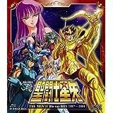 <初回生産限定>聖闘士星矢THE MOVIE Blu-ray BOX 1987~2004