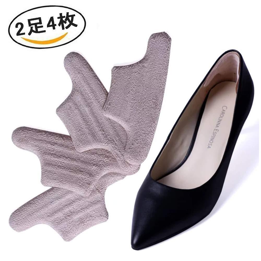 調整可能不平を言う入力2足セット4枚入り 靴ずれ防止 かかとパッド 靴擦れ