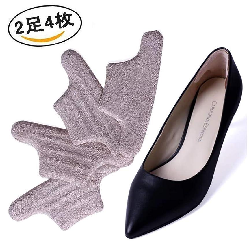 最初に残忍なルーフ2足セット4枚入り 靴ずれ防止 かかとパッド 靴擦れ
