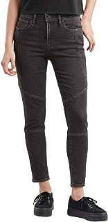 Calça Jeans Levis 721 High Rise Skinny Seamed Ankle Feminino