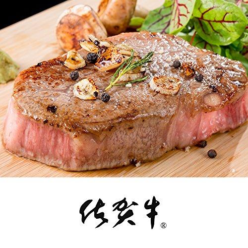 ブランド牛 最上級 佐賀牛 ヒレ(フィレ)ステーキ肉 贈答用桐箱入り(600g、800g) (800g)