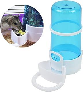 Raffine 小動物用 自動 給餌器/給水器 ゲージに設置 エサ入れ お皿 ハムスターやフェレット 小鳥 などに