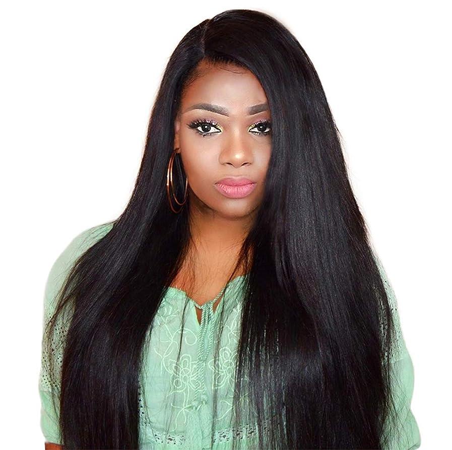 遺体安置所ワンダー意外かつら未処理のバージン毛ブラジルのremy人間の髪の毛のストレートヘアレースかつらアフリカ系アメリカ人のためのかつら150%密度黒26インチ