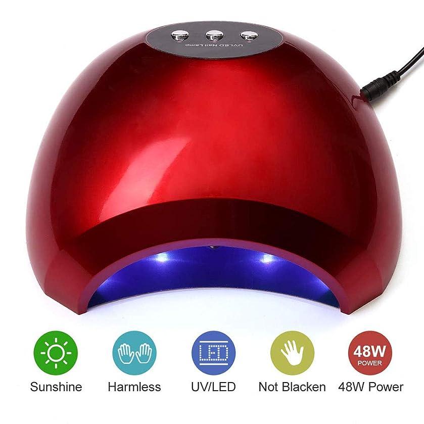 まだ入場料聖域ネイルドライヤーランプ48W UV LEDネイルキュアランプライトソークオフネイルジェルランプマニキュアペディキュアドライヤー付きセンサー高速