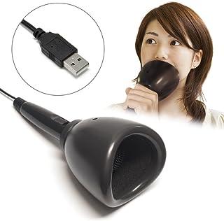 防音マイク うるさくないカラOK!ミュートマイクUSB PS4 / PS3 / Wii / Wii U 対応 【一人カラオケ練習にピッタリな防音カップつきのマイク】