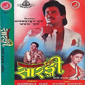 Sarangi (Original Motion Picture Soundtrack)