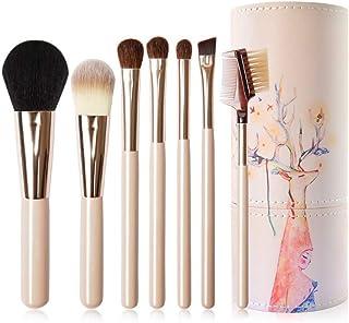 Barreled Makeup Brush Set 7Pcs Cosmetic Brushes Cosmetic Beauty Tools for Eye Shadow, Concealer, Eyebrow Foundation Brushe...