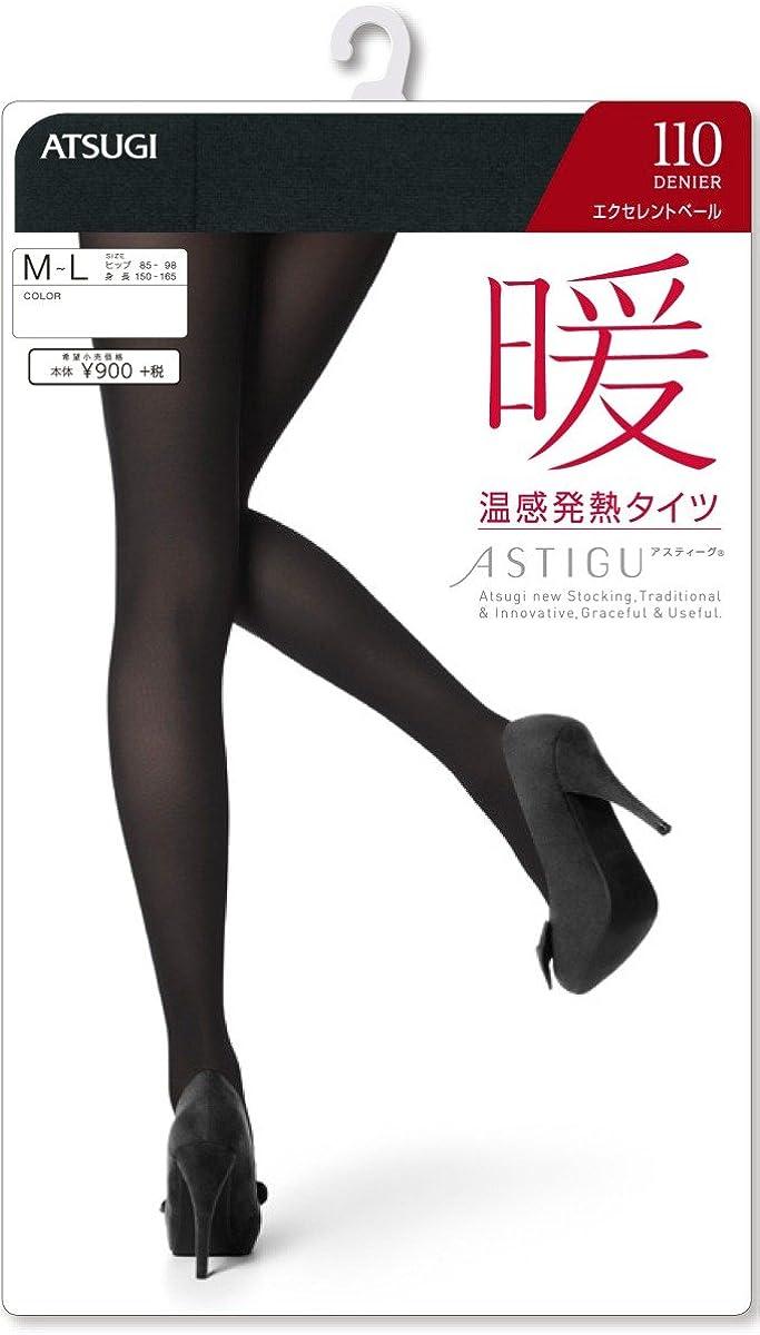 Atsugi Astigu Tights Dan Warming Hot Tights 110 Denier Size M - L - 357 Skinny Beige