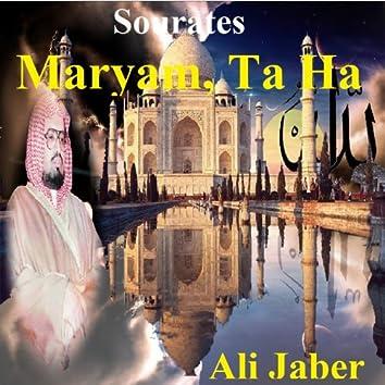 Sourates Maryam, Ta Ha (Quran - Coran - Islam)