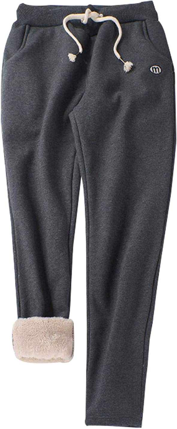 Gihuo Women's Winter Sherpa Lined Sweatpants Athletic Track Pants