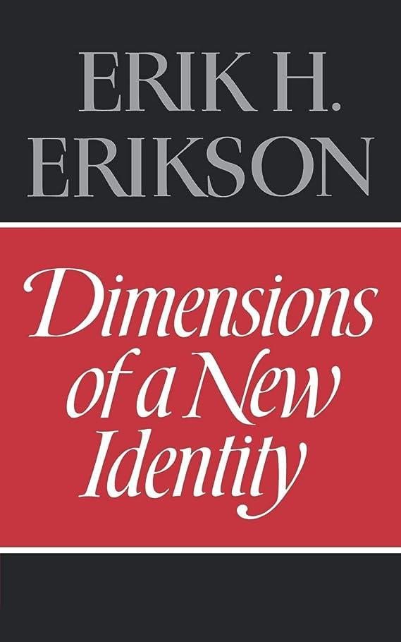 アラブ人達成する八百屋Dimensions of a New Identity