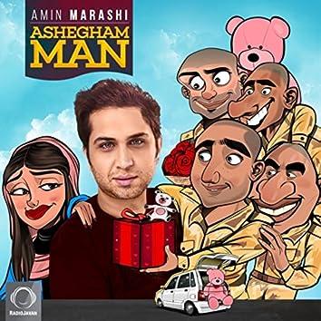 Ashegham Man