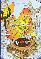 Tokyo Boogie-Woogie: Japan's Pop Era and Its Discontents