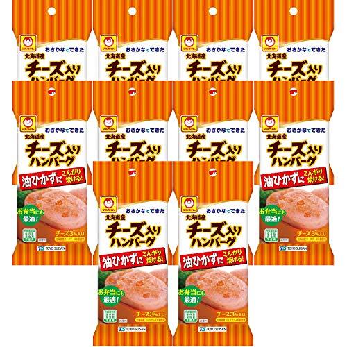 マルちゃん 北海道産チーズ入りハンバーグ 140g ×10個