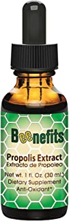 Brazilian Pure All Natural Propolis Extract 1 Oz. Authentic Quality Organic Propolis