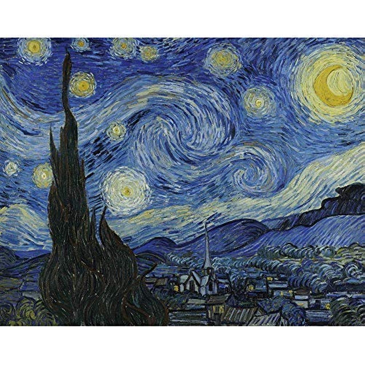 ROYAL BRUSH Starry Night Paint Set