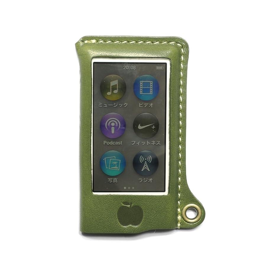 メイトキャストどういたしまして[310]iPod nano 7G オイルレザーケース/本革(栃木レザー)【グリーン】