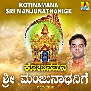 Kotinamana Sri Manjunathanige