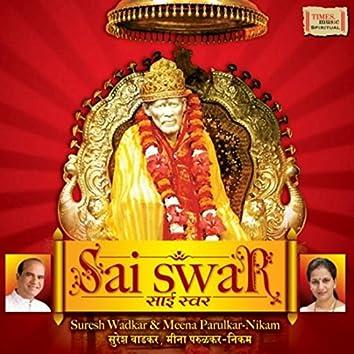 Sai Swar
