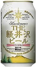 THE軽井沢ビール ヴァイス [ ヴァイツェン 日本 350mlx24本 ]