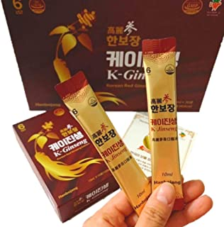 [Delicious Red Ginseng] Contains Honey and Vitamin C, Kdrama Celebrities Health Supplement, Product Made by Korea NO.1 Gin...