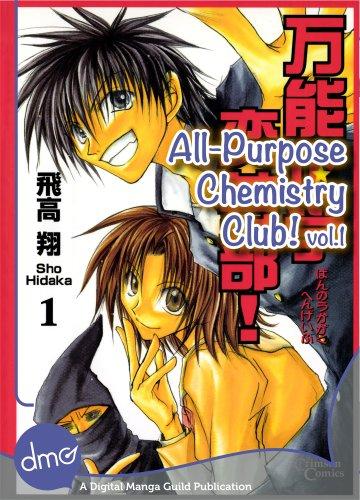 All Purpose Chemistry Club! Vol. 1 (Shojo Manga) (English Edition)