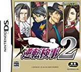 Gyakuten Kenji 2 (japan import)