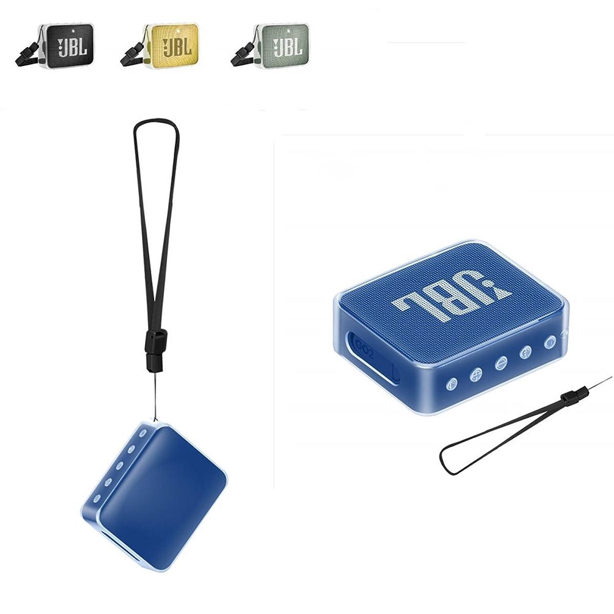 ノベルティブランドスピリチュアルSHEAWA JBL Go 2 ケース 保護ケース カバー クリアーケース ストラップ付き TPU 衝撃吸収 携帯便利 (透明)