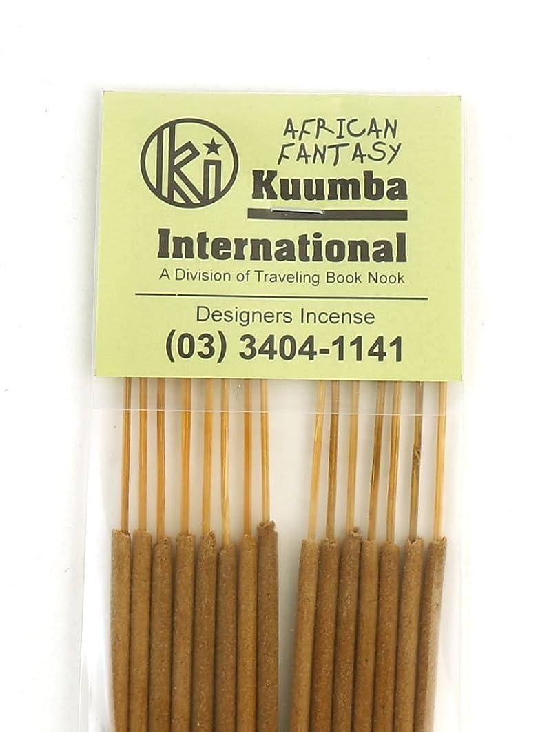 なぜなら回る神学校(クンバ) Kuumbaスティックインセンスお香レギュラーサイズA(15本入り)RG-INCENSE?358 F(フリー) AFFAN(AFRICAN F