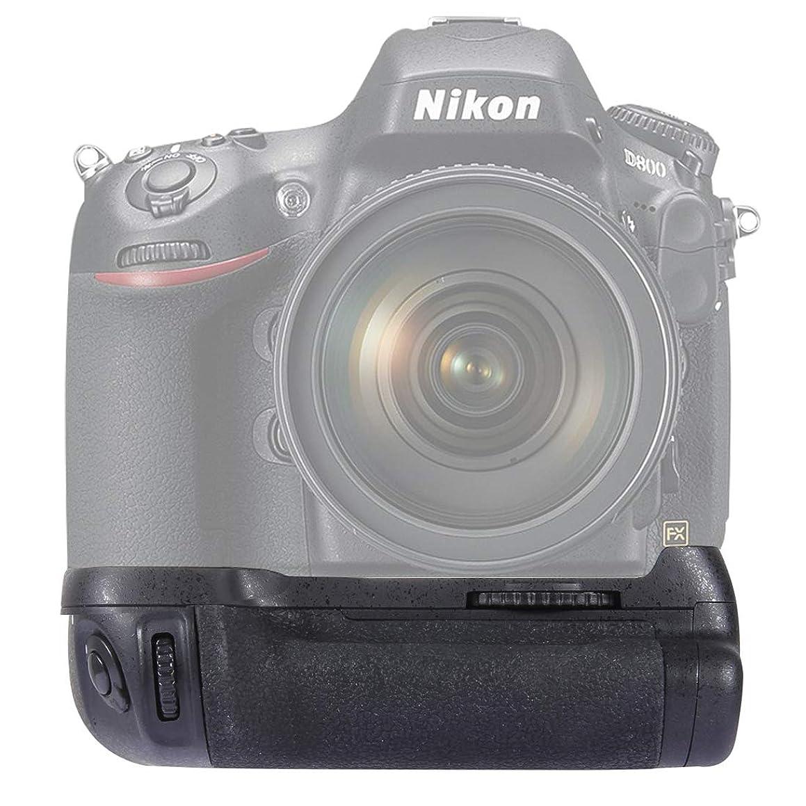WSJ PULUZ Vertical Camera Battery Grip for Nikon D800 / D800E / D810 Digital SLR Camera(Black)