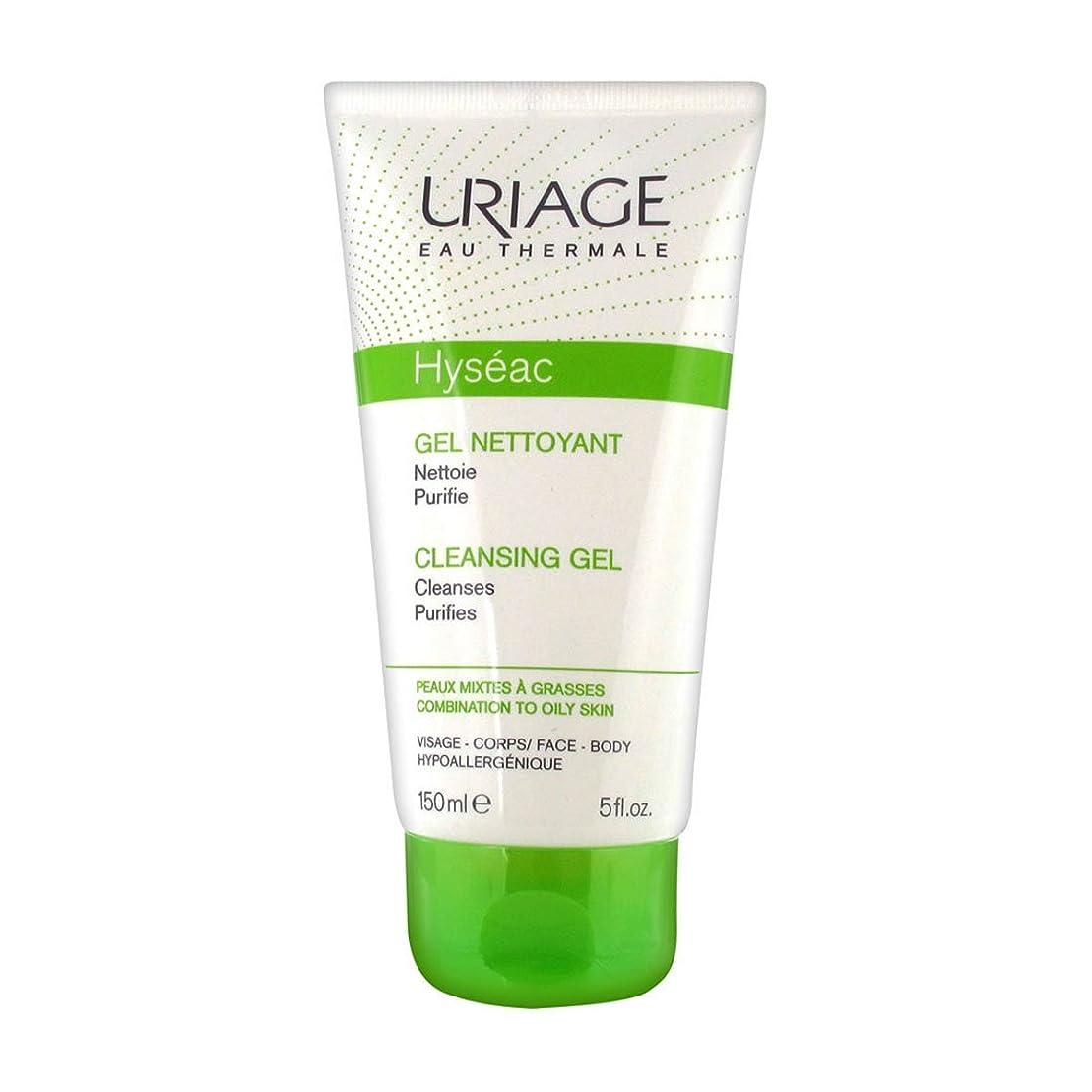 破産カロリー慢Uriage Hyseac Cleansing Gel 150ml [並行輸入品]
