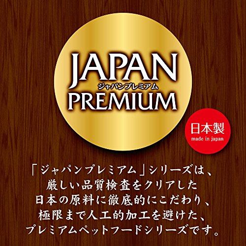 ジャパンプレミアムバランスミールエゾ鹿600g