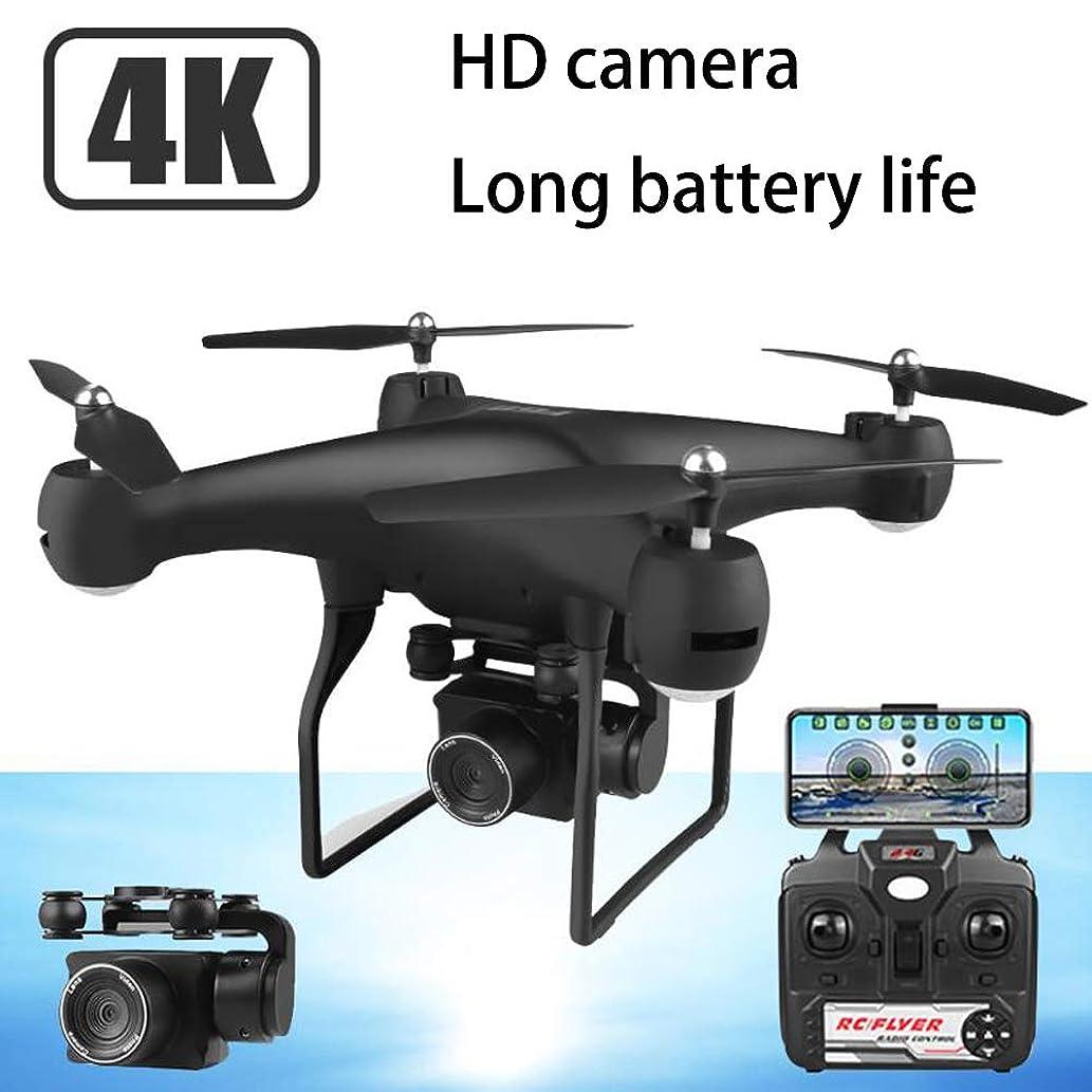レンチボクシング内向きドローンWiFi FPV ? 4K HDカメラは初心者に最適です。高度な弾道飛行3Dフリップヘッドレスモードのワンボタン操作