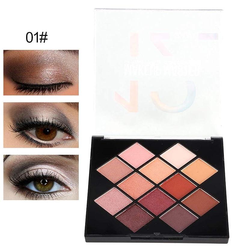 恐ろしいスクリュー資源アイシャドウパレット 12色 化粧マット 化粧品ツール グロス アイシャドウパウダー (01)