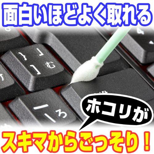 取れるキーボードの隙間ごっそりキーボードクリーニングスティック#13100